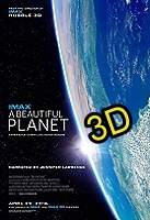 A Beautiful Planet (IN 3D)
