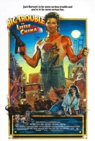 Big Trouble In Little China (1986) -click for show times