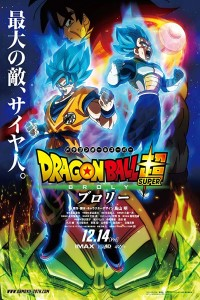 Dragon Ball Super: Broly -click for show times