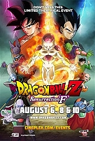 Dragon Ball Z - Resurrection F -click for show times