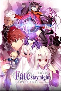 Fate/stay Night: Heaven's Feel - I. Presage Flower -click for show times