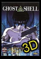 Ghost In The Shell (1995) (IN 3D) -click for show times