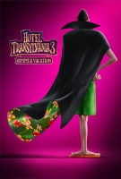 Hotel Transylvania 3: Summer Vacation (cc/dvs) -click for show times
