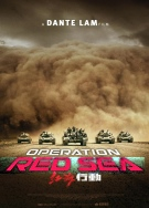 Operation Red Sea (mandarin_w/chinese &_english_s.t.) -click for show times