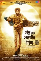 Son Of Manjeet Singh (subtitles) -click for show times
