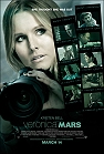 Veronica Mars (2014) -click for show times