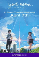 Your Name -click for show times